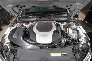 Audi B9 S4 Tuning Norwich
